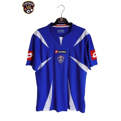 """Serbia And Montenegro Home Shirt 2006-2007 (M) """"Perfect"""""""