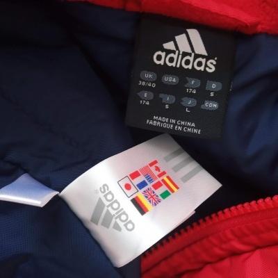 """Bayern Munich München Stadium Jacket 2003 (M) """"Very Good"""""""