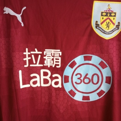 """Burnley FC Home Shirt 2018-2019 (L) """"Very Good"""""""