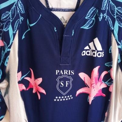 NEW Stade Français Paris SF Rugby Third Shirt 2007-2008 (M)
