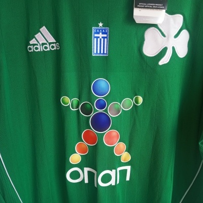 NEW Panathinaikos Home Shirt 2011-2012 (XL)