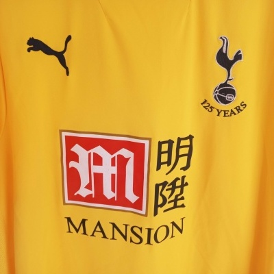 "Tottenham Hotspurs Third Shirt 2007-2008 #9 Berbatov (XL) ""Very Good"""