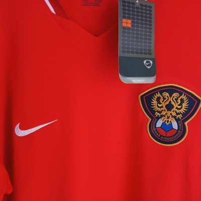 NEW Russia Away Shirt 2006-2008 (L)