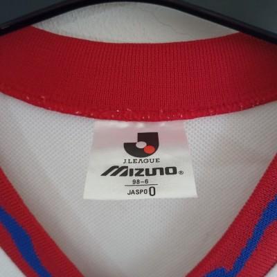 "Kashima Antlers Away Shirt 1994 ""Very Good"""
