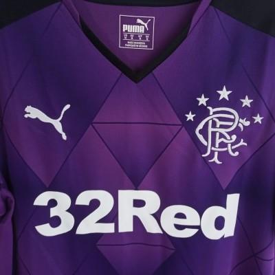 "Glasgow Rangers FC Third Shirt 2015-2016 (M) ""Very Good"""