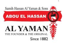 Al Yaman